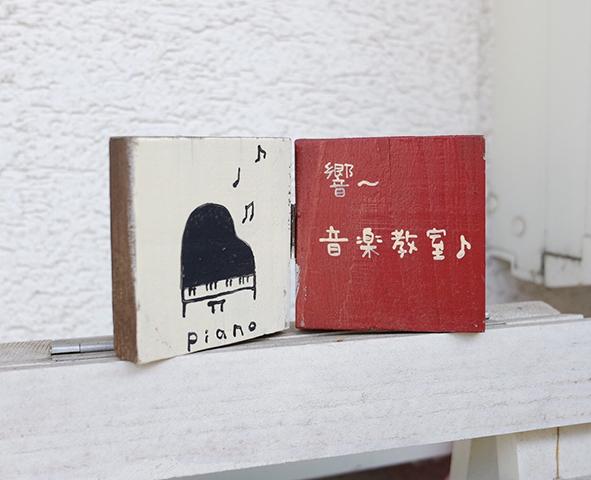 広島市安佐南区のピアノ教室『響〜音楽教室♪』。レッスンコースのご案内(詳細はお問い合わせください)