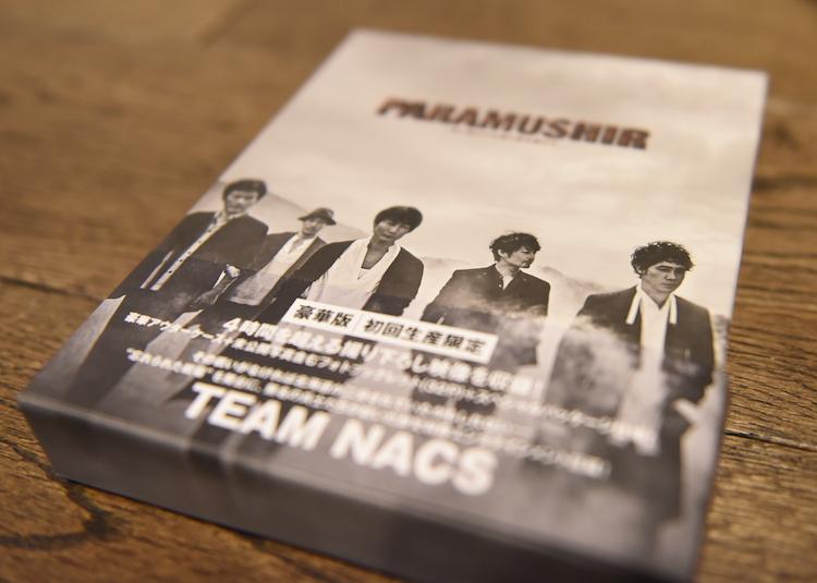TEAM NACS最新公演『PARAMUSHIR~信じ続けた士魂の旗を掲げて』のブルーレイディスク豪華版を購入しました