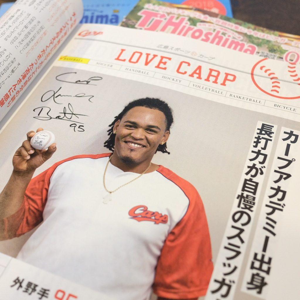 『タウン情報ひろしま(TJ広島)』8月号のカープコーナー。バティスタ選手と磯村嘉孝選手の記事を執筆しました