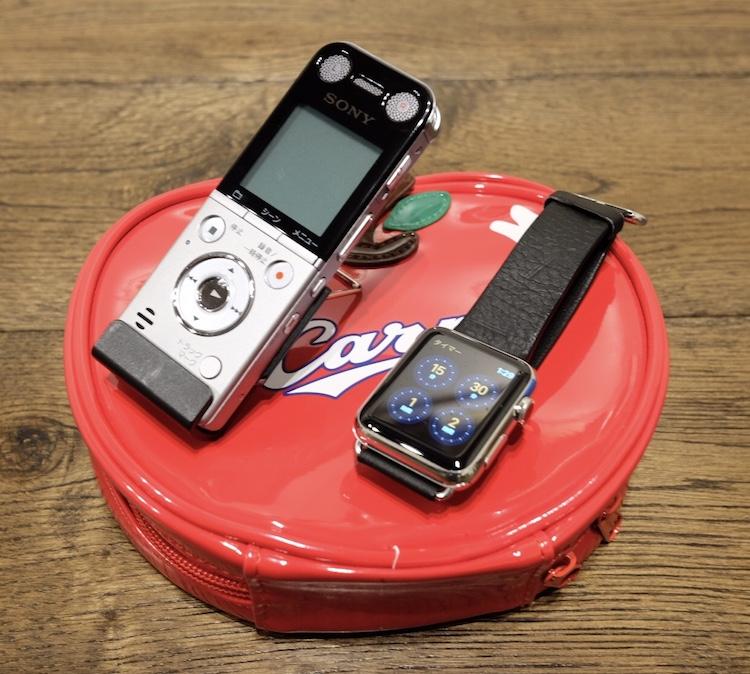 これを忘れたら話にならない!カープ取材の愛用品『ボイスレコーダー&Apple Watch』[仕事メモ]