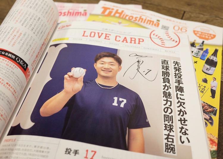 『タウン情報ひろしま(TJ広島)』6月号のカープコーナー。岡田明丈選手選手とアドゥワ誠選手の記事を執筆しました