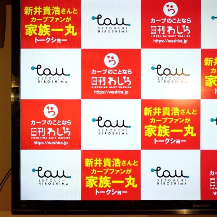 ひろしまブランドショップ TAUで新井さんのトークショーを取材させていただきました[東京・銀座]