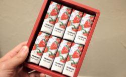 """果実をたのしむミルフィユ[フランセ]/芳醇な香りが漂う""""いちご味""""を購入!味は予想以上に・・【東京土産】"""