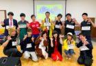人狼ゲーム祭りin広島(人狼HOUSE×横川人狼)/広島史上最大の人狼ゲームイベントに日刊わしら代表で出陣!