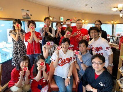 わしらとうちらのカープ会(わしうち会)を月に一度開催してまーす!広島県営SNS日刊わしらのカープオフ会。新井貴浩さんをゲストに呼ぶぞ!