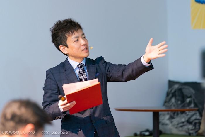 「広島の楽しい100人・2020」のゲストスピーカーとして登壇させていただきました