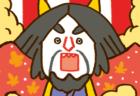 【わしらの広島市町自慢4日目・3/15まで募集中】さとうもぐもデザインのフリーアイコンが続々リリース!
