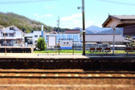 JR芸備線と向原駅はぼくにとって昭和を感じるスポット。一生忘れられない大切な思い出の場所