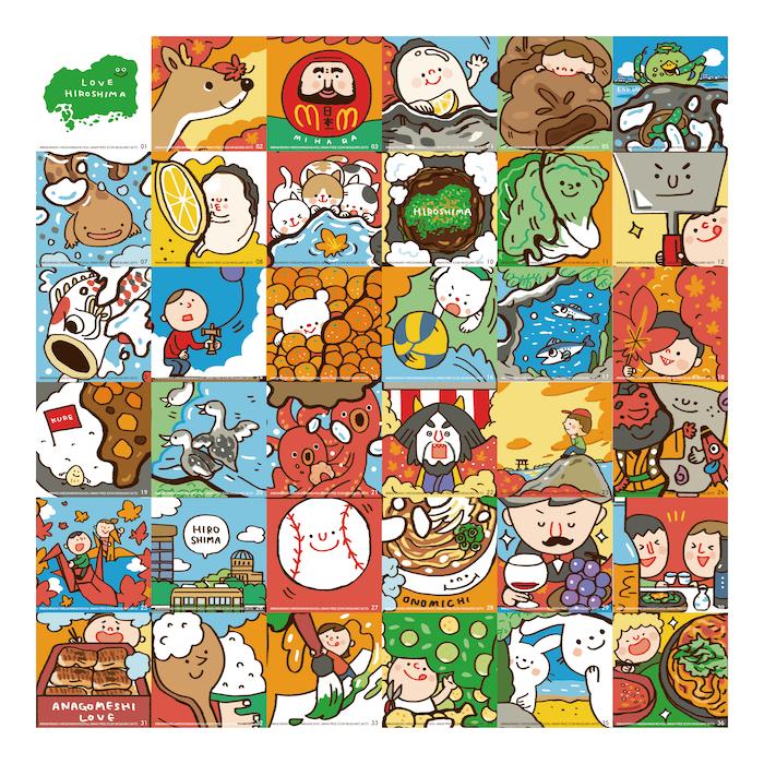【わしらの広島市町自慢】募集終了!400を超える魅力がつまった「日刊わしら版・広島の観光案内BOOK」完成!
